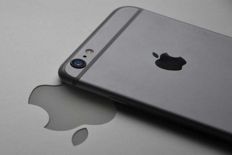 7 إعدادات خصوصية لهواتف آيفون تساعدك على حماية بياناتك