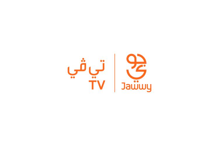 إنتغرال عبر منصة «جوّي TV»  تحدد أبعاد جديدة لمحتوى الترفيه الرقمي