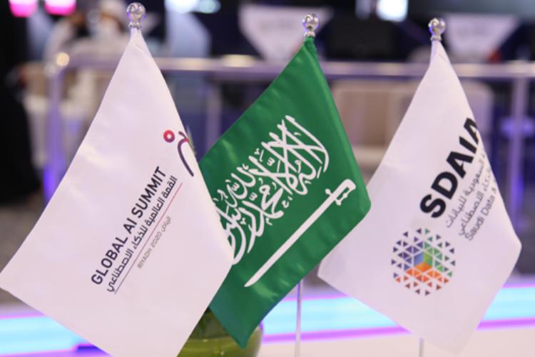 الرياض تستضيف أول قمة عالمية للذكاء الاصطناعي .. والانطلاقة الأربعاء